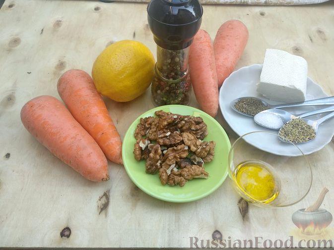 Фото приготовления рецепта: Морковь, запечённая с пряностями и грецкими орехами, с брынзой - шаг №1