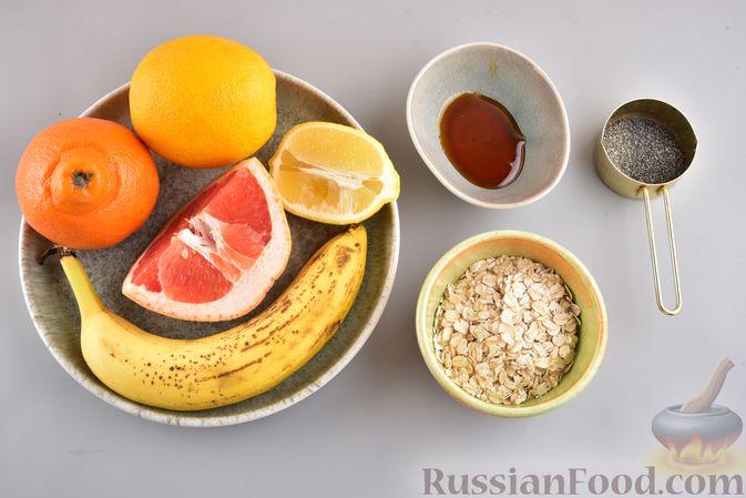 Фото приготовления рецепта: Цитрусовый смузи-боул с бананом и овсяными хлопьями - шаг №1
