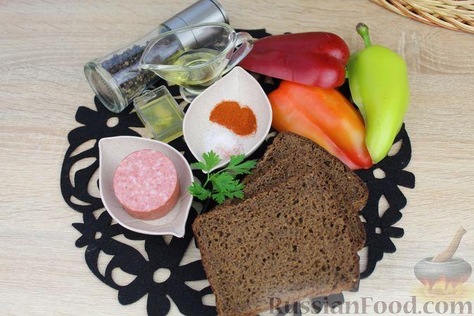 Фото приготовления рецепта: Бутерброды с болгарским перцем и копчёной колбасой - шаг №1