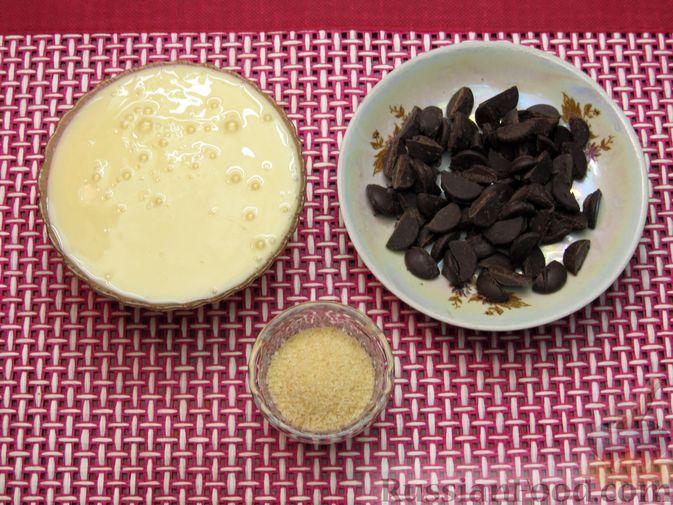 Фото приготовления рецепта: Желе из сгущёнки, с шоколадом - шаг №1