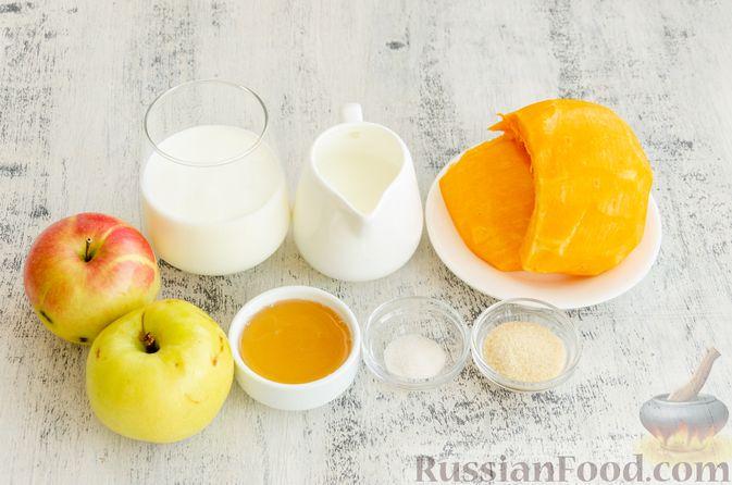 Фото приготовления рецепта: Йогуртовое желе с тыквой и яблоками - шаг №1
