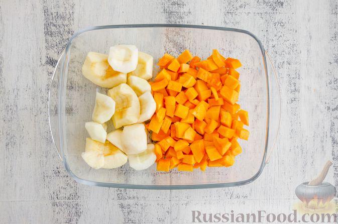 Фото приготовления рецепта: Йогуртовое желе с тыквой и яблоками - шаг №3