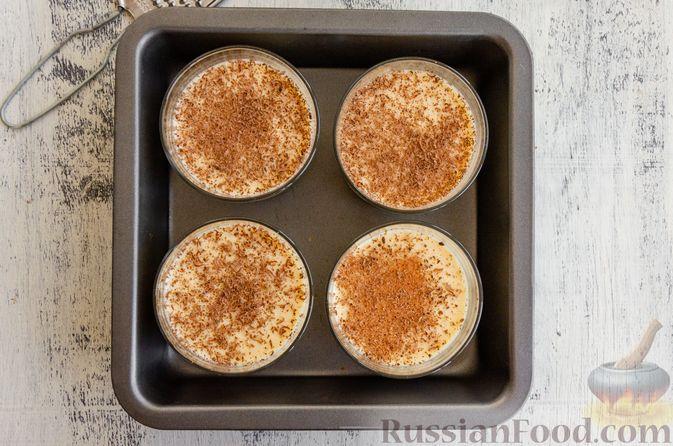 Фото приготовления рецепта: Йогуртовое желе с тыквой и яблоками - шаг №12