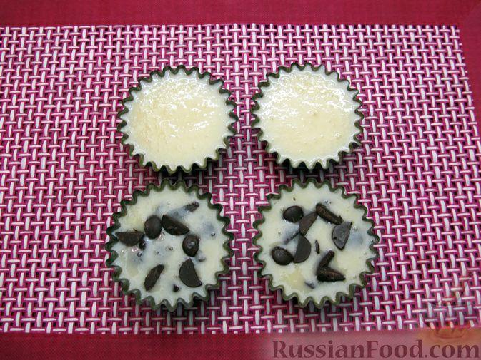 Фото приготовления рецепта: Желе из сгущёнки, с шоколадом - шаг №7