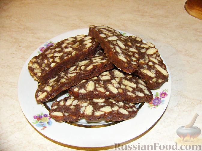 Рецепт Сладкая колбаска с орехами