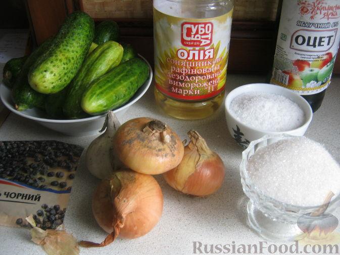 салаты на зиму из огурцов нежинский