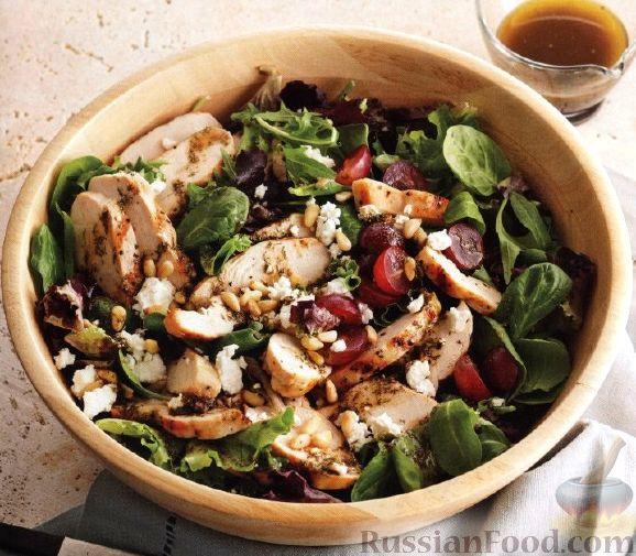 Рецепт Салат с куриным филе и виноградом