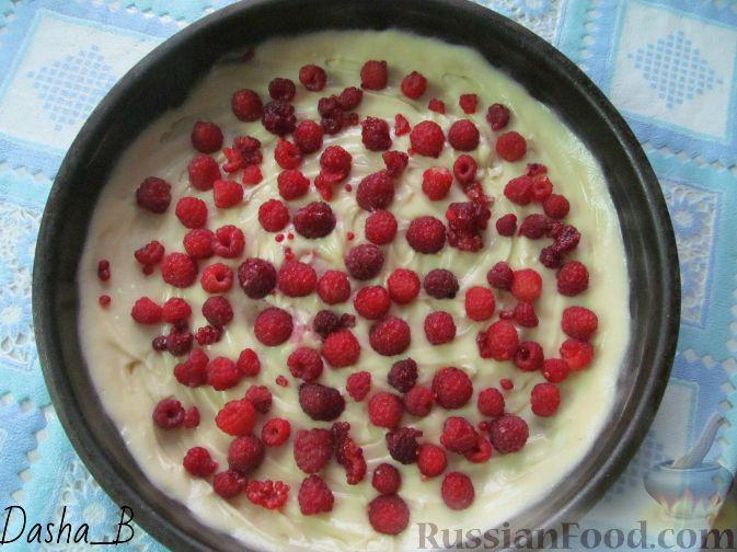 """Фото приготовления рецепта: Пирог """"Малиновая фантазия"""" - шаг №2"""