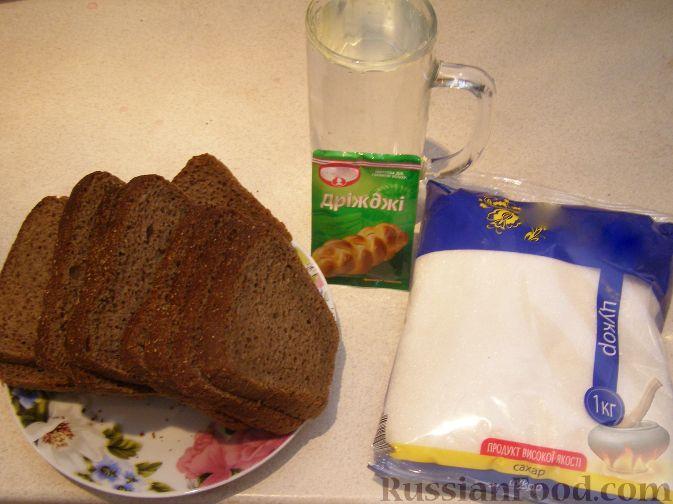 Квас на чёрном хлебе в домашних условиях