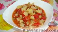 Фото к рецепту: Салат к шашлыку