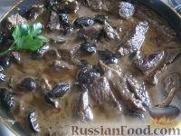 Фото к рецепту: Гуляш из говядины с черносливом