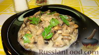 Фото к рецепту: Грибы со сметаной