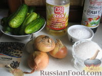Фото приготовления рецепта: Салат «Нежинский» из огурцов на зиму - шаг №1