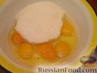 Фото приготовления рецепта: Ленивый бисквит - шаг №1