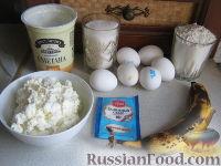 """Фото приготовления рецепта: Бисквитный торт """"Нежный"""" - шаг №1"""