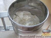"""Фото приготовления рецепта: Бисквитный торт """"Нежный"""" - шаг №5"""