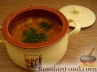 Фото к рецепту: Фасолевый суп в микроволновке