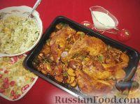 Фото приготовления рецепта: Куриные окорочка в духовке с картошкой - шаг №1