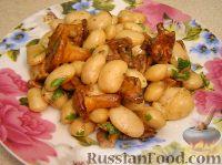 Фото к рецепту: Соте из фасоли с лисичками