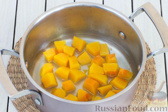 Фото приготовления рецепта: Ленивые вареники с тыквой и маком - шаг №3
