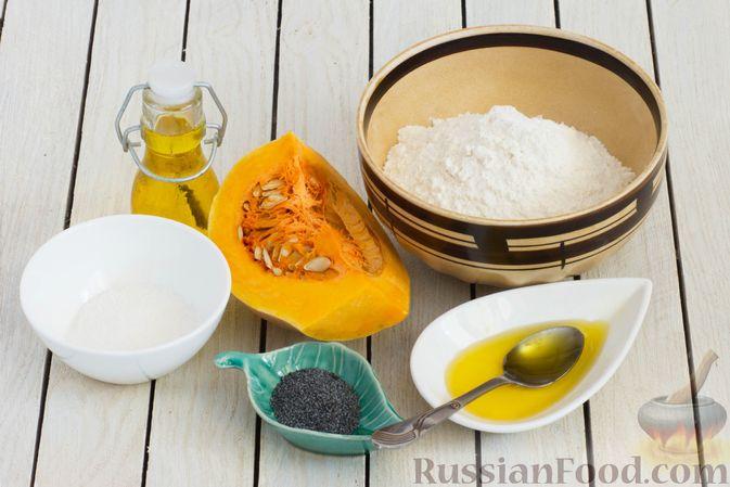 Фото приготовления рецепта: Ленивые вареники с тыквой и маком - шаг №1