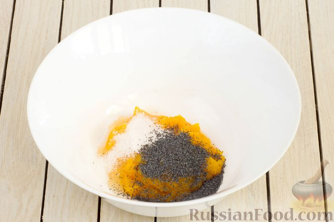 Фото приготовления рецепта: Ленивые вареники с тыквой и маком - шаг №5