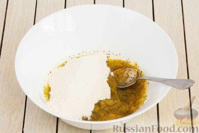 Фото приготовления рецепта: Ленивые вареники с тыквой и маком - шаг №6