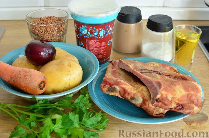 Фото приготовления рецепта: Гречневый суп с копчеными ребрышками и сметаной - шаг №1