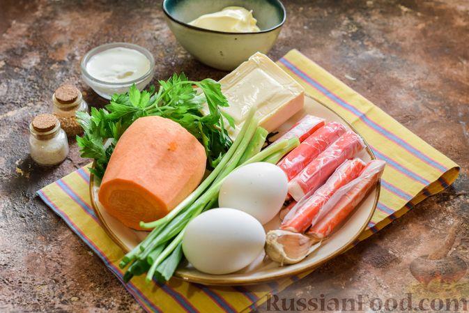 Фото приготовления рецепта: Салат с крабовыми палочками, плавленым сыром и морковью - шаг №1