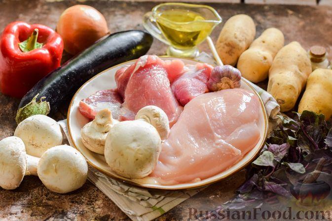 Фото приготовления рецепта: Мясное рагу с грибами, баклажанами, картофелем и сладким перцем - шаг №1