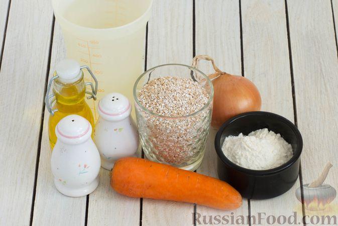 Фото приготовления рецепта: Ячневая каша с луково-морковной подливкой - шаг №1