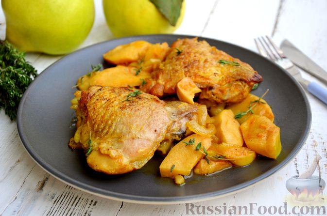 Фото к рецепту: Куриные бёдрышки с айвой