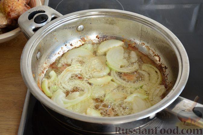 Фото приготовления рецепта: Куриные бёдрышки с айвой - шаг №9