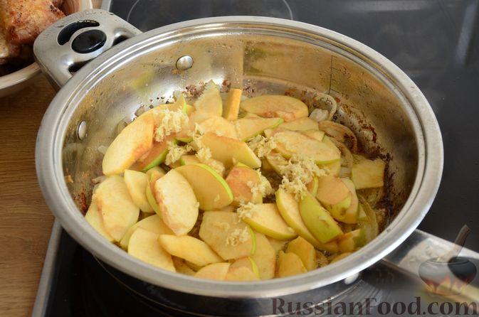 Фото приготовления рецепта: Куриные бёдрышки с айвой - шаг №10