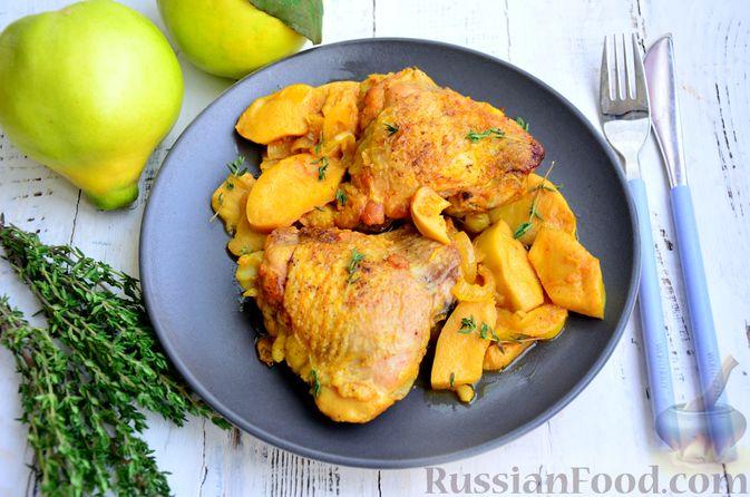 Фото приготовления рецепта: Куриные бёдрышки с айвой - шаг №13