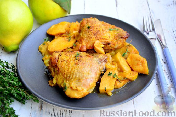 Фото приготовления рецепта: Куриные бёдрышки с айвой - шаг №14