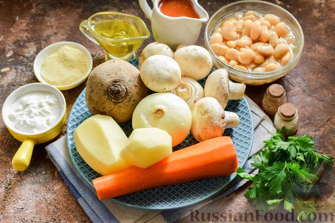 Фото приготовления рецепта: Свекольный суп с шампиньонами и фасолью - шаг №1
