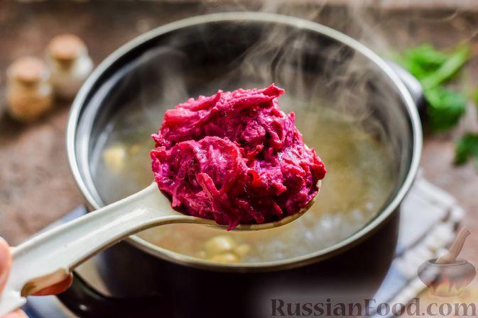 Фото приготовления рецепта: Свекольный суп с шампиньонами и фасолью - шаг №13