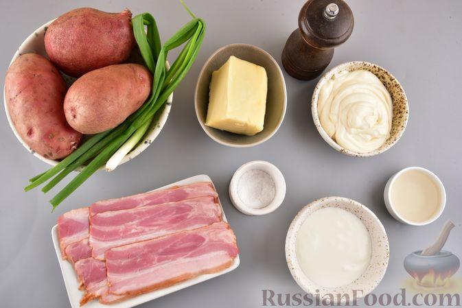 Фото приготовления рецепта: Салат с картофелем, беконом, сыром и зелёным луком - шаг №1