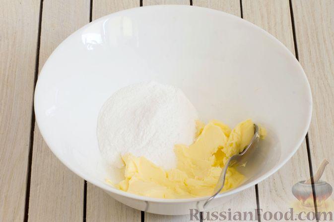 Фото приготовления рецепта: Творожные багеты - шаг №13