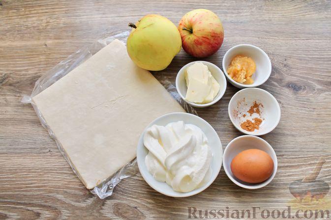 Фото приготовления рецепта: Пирог из слоёного теста, с яблоками и корицей - шаг №1