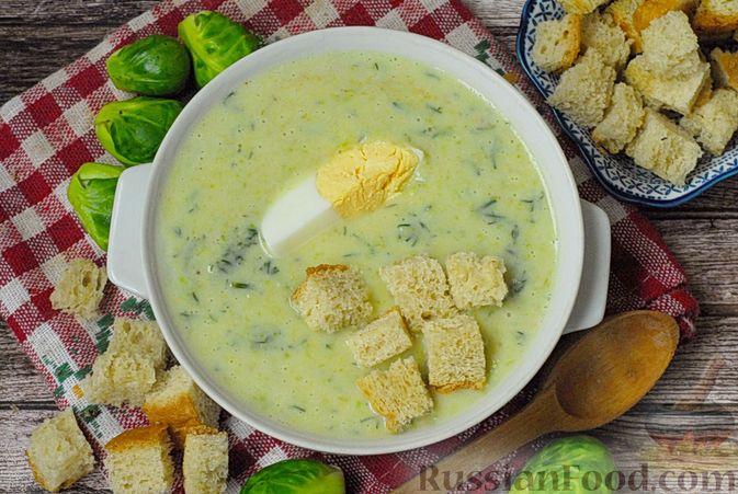 Фото к рецепту: Суп-пюре из брюссельской капусты со сметаной