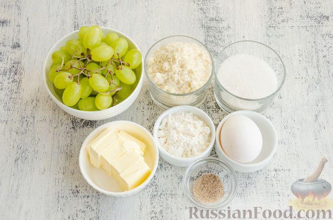 Фото приготовления рецепта: Тарт с франжипаном и виноградом - шаг №8