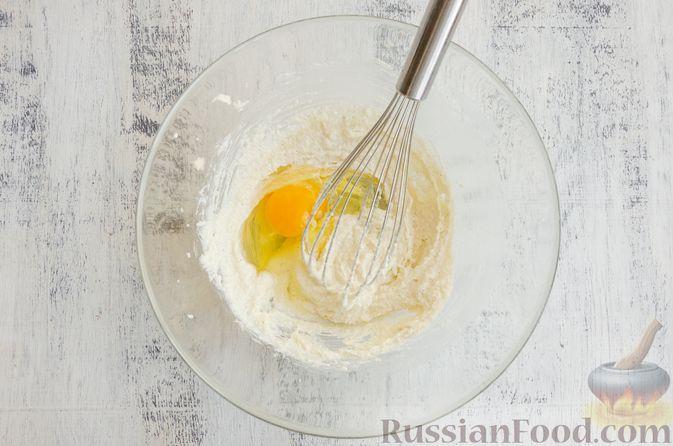 Фото приготовления рецепта: Тарт с франжипаном и виноградом - шаг №11