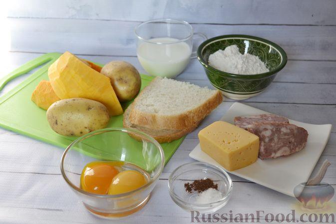 Фото приготовления рецепта: Тыквенные ньокки со сливочно-сырным соусом с ветчиной - шаг №1