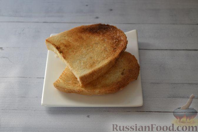 Фото приготовления рецепта: Тыквенные ньокки со сливочно-сырным соусом с ветчиной - шаг №3
