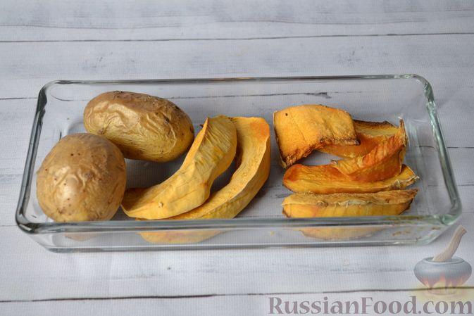 Фото приготовления рецепта: Тыквенные ньокки со сливочно-сырным соусом с ветчиной - шаг №6