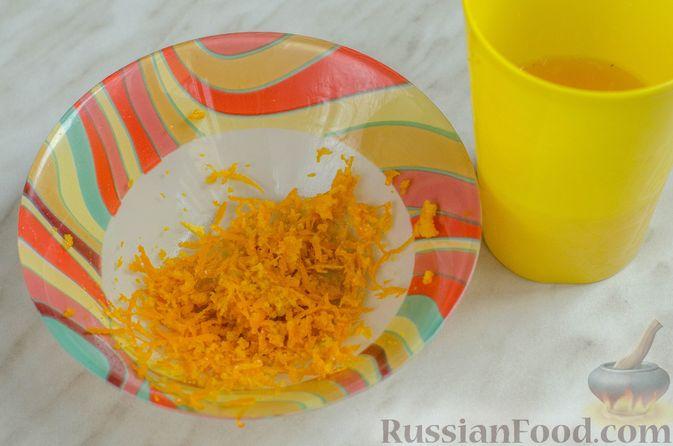 Фото приготовления рецепта: Пряная свинина, тушенная с клюквой, апельсином и горчицей - шаг №3