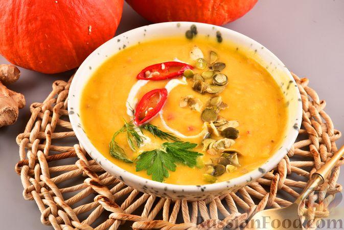Фото к рецепту: Суп-пюре из запеченной тыквы с имбирем
