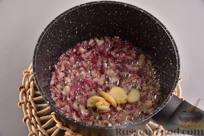 Фото приготовления рецепта: Суп-пюре из запеченной тыквы с имбирем - шаг №6